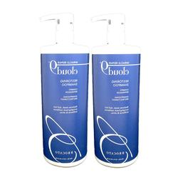 Brocato Cloud 9 Miracle Repair Shampoo 32 oz.